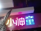 纸类印刷排版写真喷绘车贴横幅X展架室内文化墙发光字