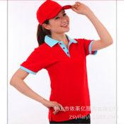 插色翻领短袖POLO衫工作服广告衫文化衫定做撞色polo衫