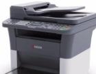 京瓷打印机复印机一体机销售租赁批发加粉维修
