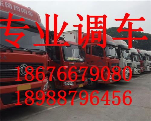 深圳到桂林物流货运配货回头车运输