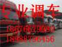 深圳到茂名回程车运输卸货安装货车出租