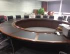高档会议桌办公椅转让