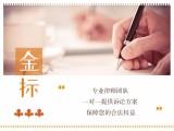昌平区合同律师 昌平合同欠款诉讼律师