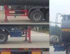 程力危险品运输半挂车厂家直销