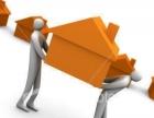 恒盛搬家公司 专业居民/公司搬家长短途搬家设备搬迁