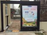 郑州安之盈电子科技有限公司专业生产小区广告门