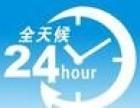 西工区-万宝热水器洛阳服务热线(洛阳各中心)售后服务网站电话