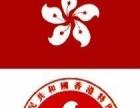 大连哪里可以学习粤语 大连育才粤语学校开新班了