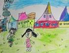 创想童年 创想童年加盟招商