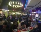 步行街中心 伟业广场一手明火餐饮商铺 来电即享95折