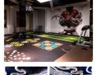 聚虎健身智能体验馆