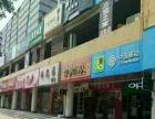 长清区大学城商业金街 推出新户型 沿街现房产权门头房出售
