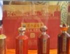 武汉回收拉菲酒=回收15年30年50年茅台酒瓶盒子