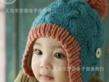 双色麻花纹儿童毛线帽宝宝帽韩版婴儿针织帽冬季婴幼儿护耳帽批发