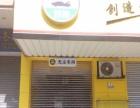 出售海珠广州大道南临街商铺