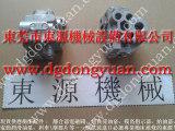 JB36-160冲床摩擦片,昭和过载泵维修-现货台湾品质给油