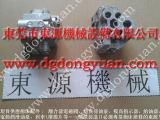 YS1-315冲压机电磁阀,IHI电动黄油泵 冲床厂家选东永