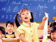 放假了孩子去哪学习 北京英语培训班 外教疯狂少儿英