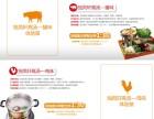 辽宁高汤厂家 高汤价格 高汤品牌供应商 高汤怎么做