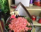 linjiaxianhua 兰州花店 鲜花速递