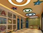 办公室办公楼写字楼大厦店面商铺装幼儿园板间会所装修