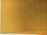 苏州丙烯酸黄色防火电焊布