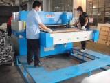 双边自动送料下料机 汽车厂专用裁断机 成型机