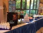 中西式喜庆酒会、企业年会、展会餐饮、中西式婚宴