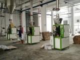 玻璃粉包装机 自动包装机
