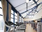 奥体国际健身中心 奥体国际健身中心加盟招商