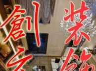厨房 卫生间改造 阳台 二手房翻新给您一个温馨的家