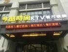 1546新阶 鞍山集团杨浦区核心大连路小面积餐饮铺