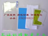深圳厂家低价批发酒精清洁纸 干湿2用酒精包 屏幕清洁布擦拭