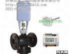 西门子电动调节阀 温控阀DN25~DN250