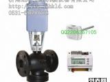 西門子電動調節閥 溫控閥DN25~DN250