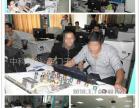 西门子博途培训课程 西门子PLC培训
