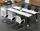 办公家具会议桌简约现代培训桌办公桌电脑台小型洽谈钢架员工桌