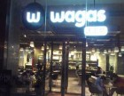 开沃歌斯餐饮要多少钱?沃歌斯餐饮加盟利润有多少?