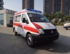 石家庄救护车护送中心重症监护患者护送