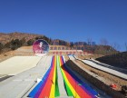 大同极速旱雪雪圈七彩彩虹滑道厂家价格