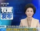 成人函授专升本人力资源管理2016年广西民族大学函授报名