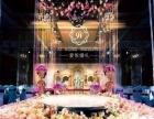 爱侬婚礼 2017特惠来袭 5200精美绚丽LED