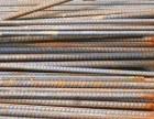 株洲上门回收二手钢筋 回收工地新旧钢筋 回收库存钢筋