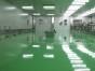广州办公室改建 广州办公室装修 广州写字楼装修