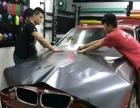 汽车改装 拉萨贴膜 大包围套件