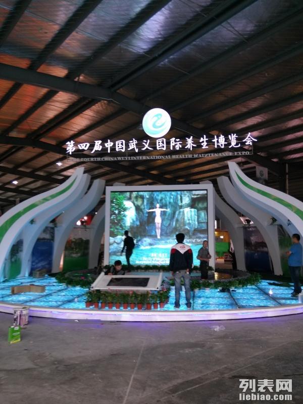 展览工程装修 展台特装搭建 展架桁架出租 展览搭建公司