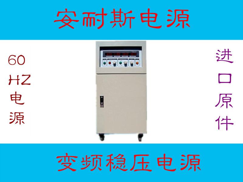 安耐斯JP4815D可调直流电源0-48V15A直流稳压电源