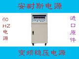 重庆0-250V3A可调直流电源批发