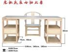 广东省中山市三乡镇实木家具厂家,批发零售实木家具,可定制
