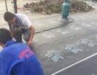 遂宁市船山区天雨防水工程有限公司承接大小工程及家装防水